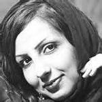 اشعار منیره حسینی