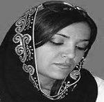 اشعار مژگان ساغر،شاعر افغانستانی